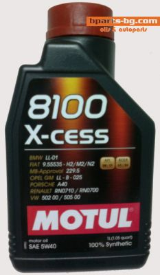 5W40 X-cess 8100 - 1 литър