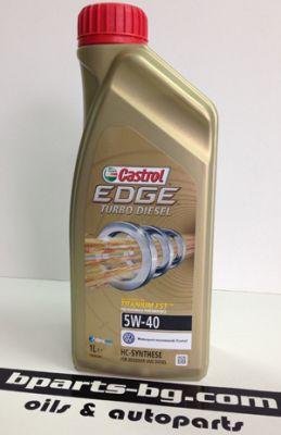 5W40 EDGE Turbo Diesel 505.01 - 1 литър