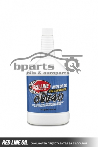 RED LINE 0W40 HIGH-PERFORMANCE MOTOR OIL 0.946L