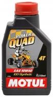 10W40 POWER QUAD 4T - 1 литър