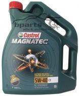 5W40 Magnatec C3 - 5 литра