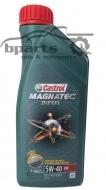 5W40 Magnatec Diesel DPF - 1 литър