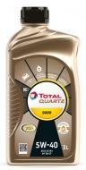 5W40 Total Quarz 9000 - 1литър