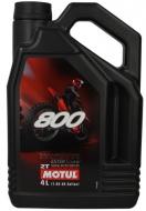800 2T OFF ROAD - 4 литра