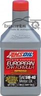 AMSOIL 5W40 European Car Formula Improved 0.946 ml.