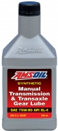 AMSOIL  75W90 Manual Transmission & Transaxle Gear Lube 0.946 ml.