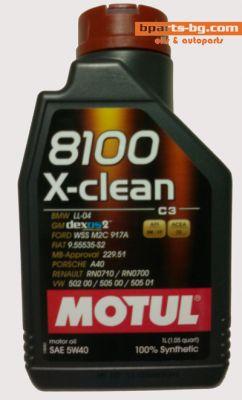 5W40 X-clean C3 8100 - 1 литър