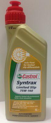 Syntrax LS 75W140  - 1 литър