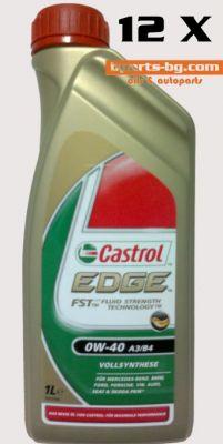 КАШОН 0W-40 EDGE FST - 12бр Х 1 литра