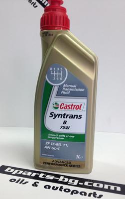 Castrol Syntrans B 75W 1L. - BMW масло за механични кутии