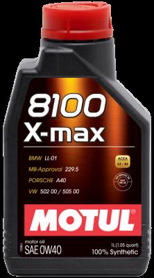 0W40 X-max 8100 - 1 литър