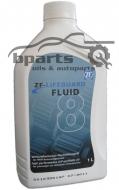 ZF Lifeguard 8 - 1L